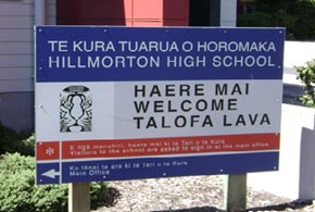 High-School-Neuseeland-hillmorton